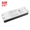 SC LED Driver ETL cETL PWM output design 25W phase cut /triac dimming driver 12V constant voltage led power supply