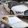 Magnetic Car Windshield Snow Cover for Ice and Snow frost windshield cover