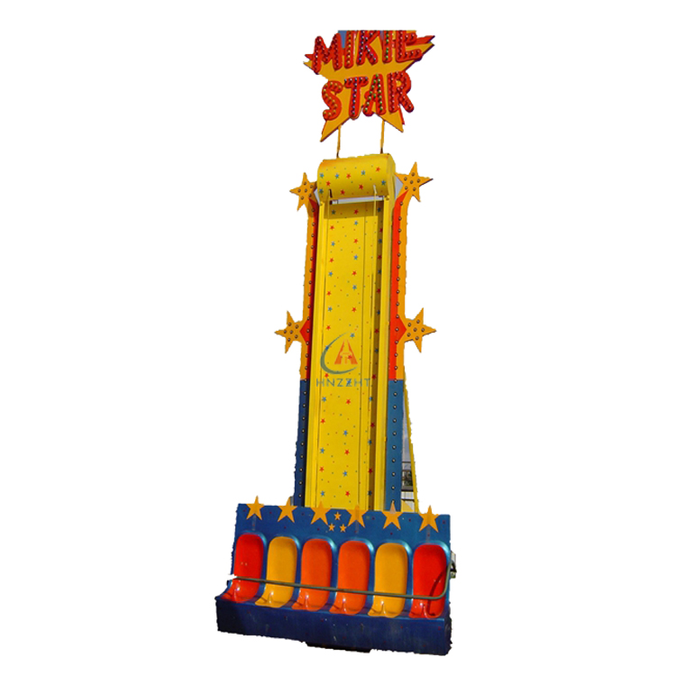 Novel Fashionable exciting theme park  jumping frog hopper drop tower amusement rides  Mini free fall tower for sale