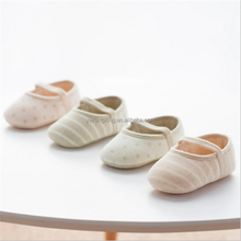 2018 new spring and summer baby shoes soft sole Korean version of baby shoes for boys and girls from 0 to 2 years old.