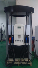 fuel dispenser gilbarco