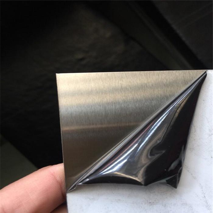 Lamina de acero inoxidable 201 medida 4x10 acabado - Figuras de acero inoxidable ...