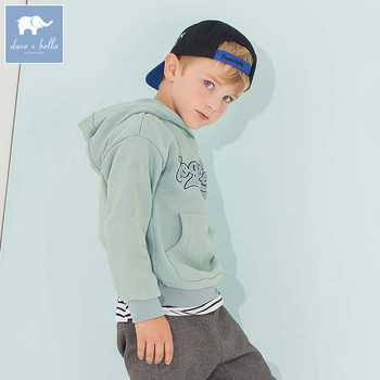 DBK8136 dave bella 5Y-13Y autumn kids hooded Sweatshirts children boutique t-shirts baby long sleeve tees kids fashion tops