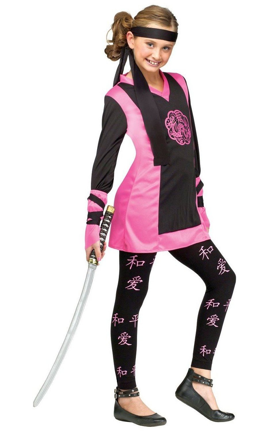 Get Quotations · Dragon Ninja Kids Costume - Small  sc 1 st  Alibaba & Cheap Chinese Dragon Costume For Kids find Chinese Dragon Costume ...