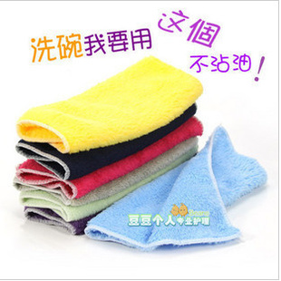 2319 Korea household microfiber absorbent non-stick oil kitchen cleaning cloth
