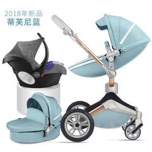 Free shipping Aluminium Hotmom baby stroller 3 in 1 baby carriage with car seat for baby