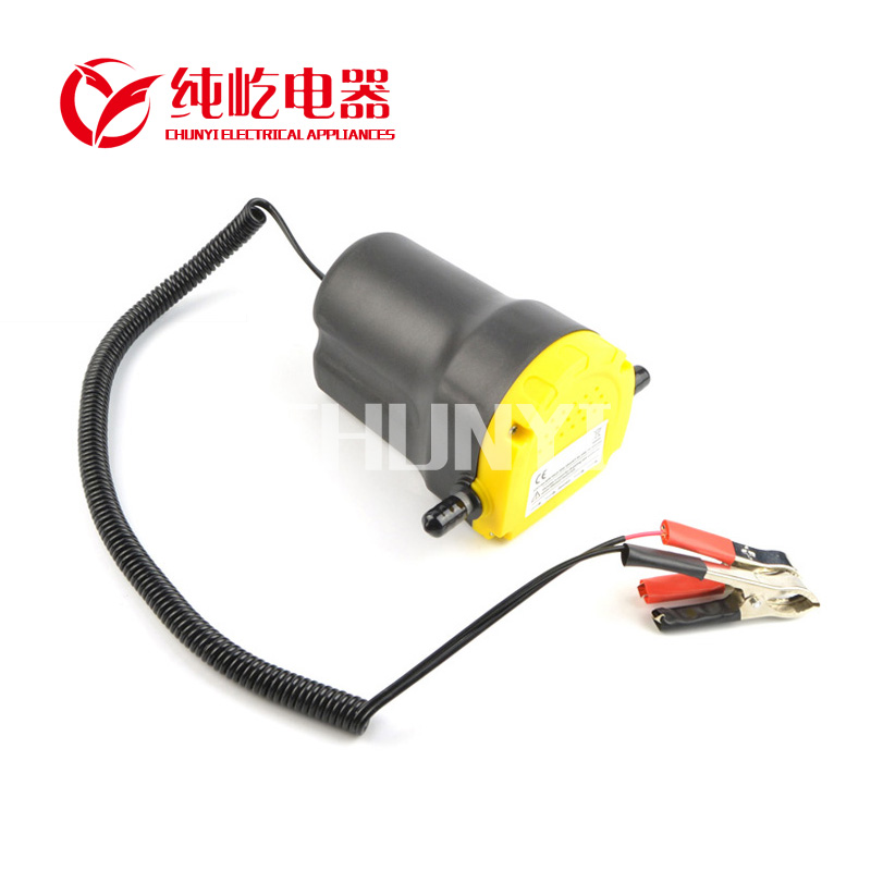 Electric Waste Oil Extractor 12v Small Engine Fluid Fuel Sel Scavenge Suction Transfer Change