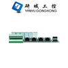 Mini itx Intel J1800 support 4* RTL8105E port minipc motherboard from China