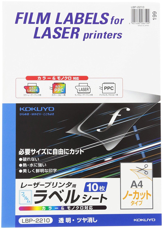 Cheap Sanxiong Transparent Color Label Find Sanxiong Transparent