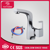 Unique wash basin faucet with sedal faucet cartridge MK25002