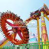 amusement park equipment attaction big pendulum frisbee