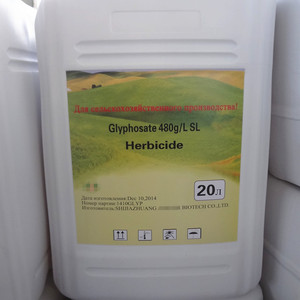 High Quality Glyphosate Herbicide