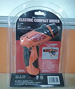 6V Electric screwdriver Cordless Drill + 7pcs Screwdriver bit set Household DYI Tools( free gift)with LEDFree Shipping