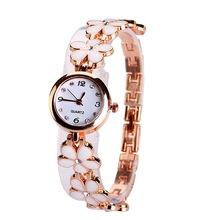 New Design adorável margaridas flor Women ' s Watch rosa de ouro pulseira de pulso Wacth meninas senhoras vestido relógios relógios relogio feminino