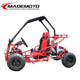 china off road two seat cheap kids pedal go kart for sale