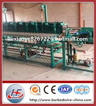 Alibaba China High Quality Chain Link Fence Machine Price