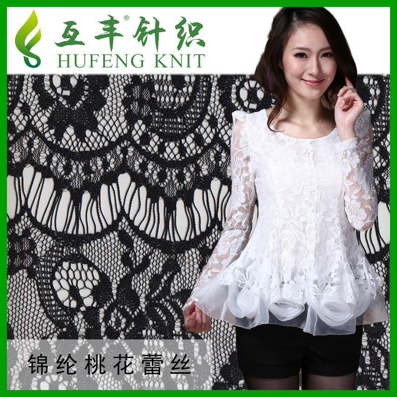 Reliable Nylon Fabric 111