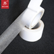 Large Sticker Paper Strong Adhesive Double Sided Tissue Adhesive Tape