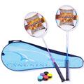 New Arrivals Badminton Racket Carbon Eastic Durable Sport 2U Couple Pair Amateur Junior Moderate Love Story