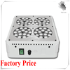2015 hydroponic systems for sale buy direct from china factory cidly 180w led grow lamps for plants