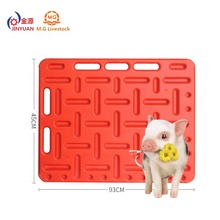 Thicken  Plastic Pig Penning Board/pig sorting panel for pig farm