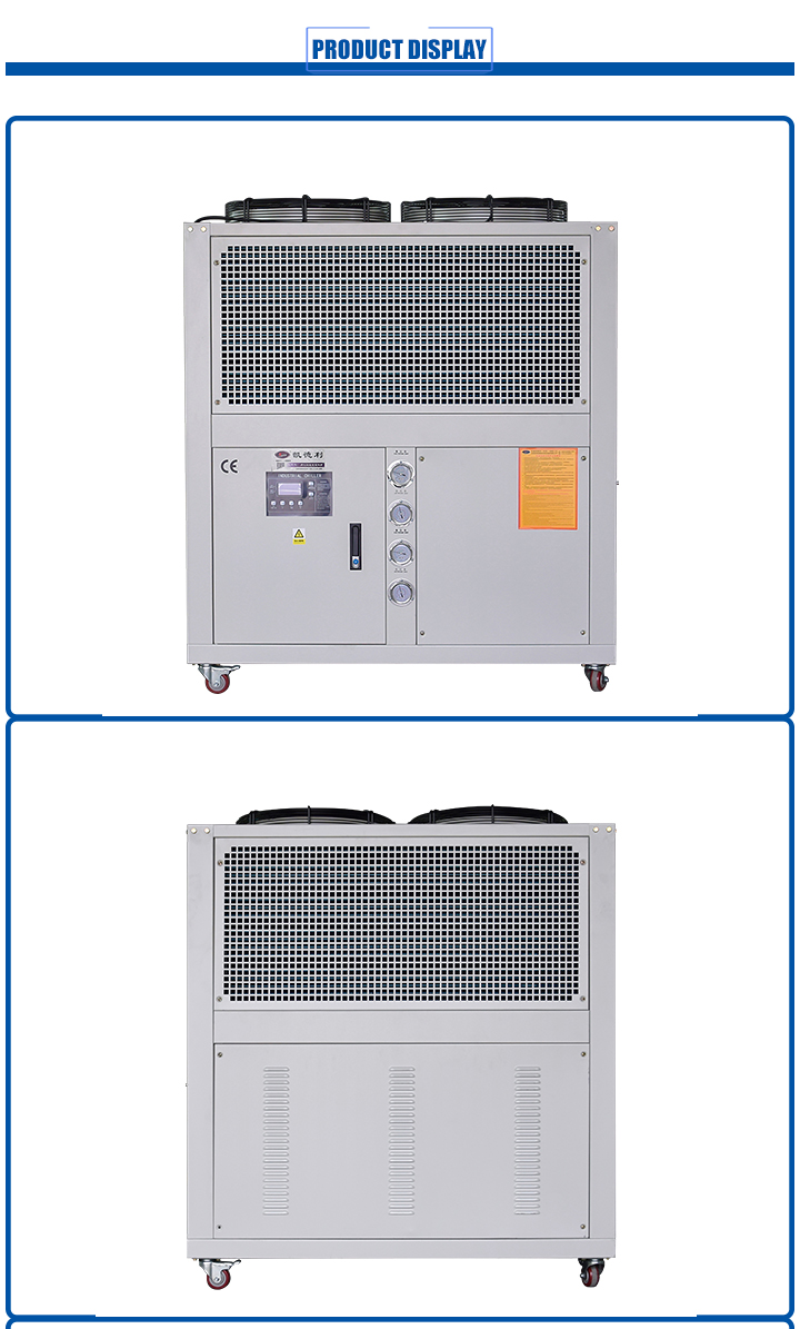 Kaydeli 15HP showcase ילר חדר rotovap עם chiller במלאי