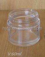 wholesale clear empty cream glass jar 60 ml