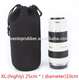 SGS Waterproof Camera Lens Pouch Bag with Drawstring in Neoprene Material