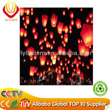 Eco Fireproof paper fire balloon For Wishing