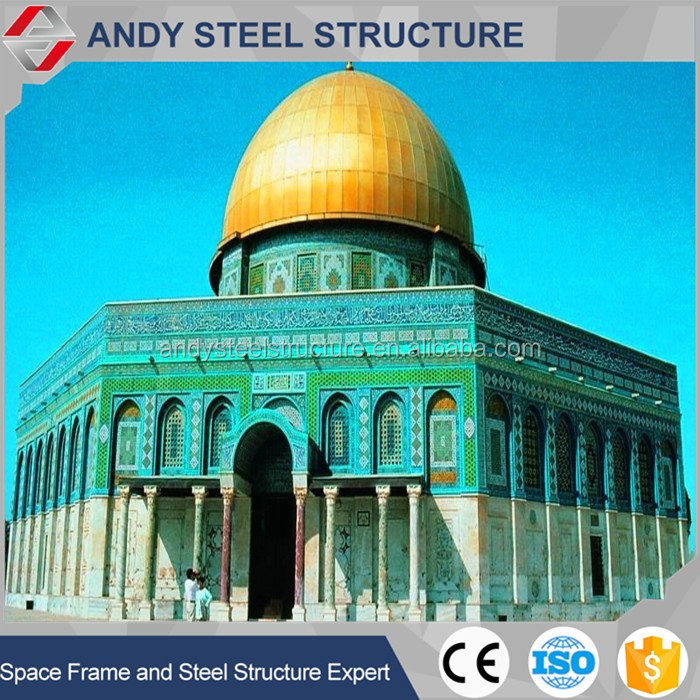 Steel structure mosque dome roof design