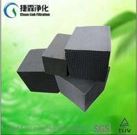Activated Carbon Filter Media / Roll Filter Media / Sponge ...