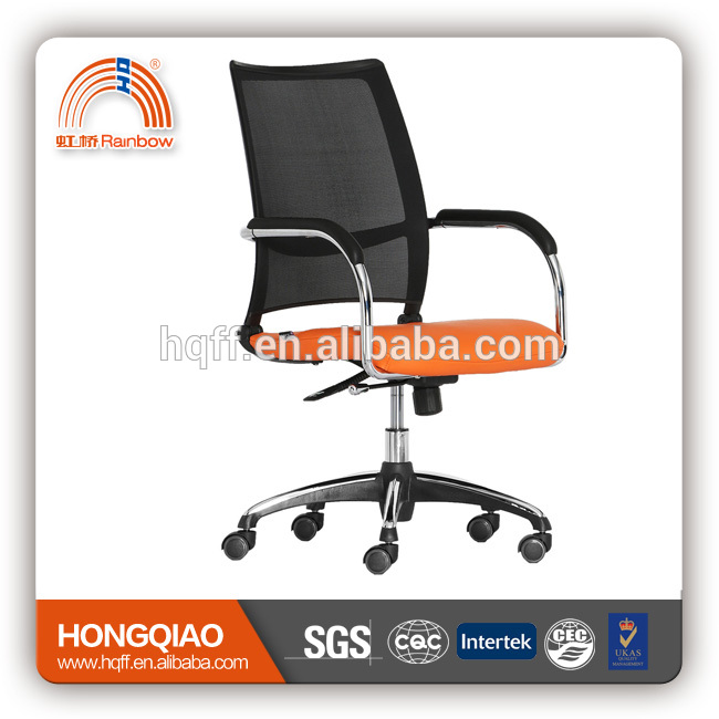 swival chairs armchair pu leather simple office chair