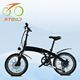 hot sale hidden battery strida electric bicycle folding 20 inch for lady