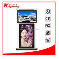 "47"" customized double screen free standing lcd advertising player"