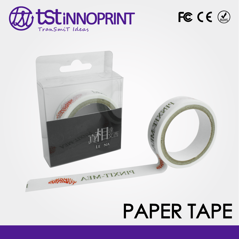 Gift Set Single Sided Anti Slip Packing Tape For Sale