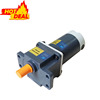 /product-detail/gold-supplier-high-torque-12v-dc-motor-60548085074.html