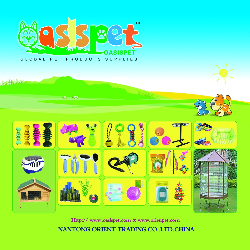 ORIENPET & OASISPET Vinyl ball Dog vinyl chew ball Ready stocks OPT61786