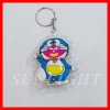 2013 new fashion promotional key ring