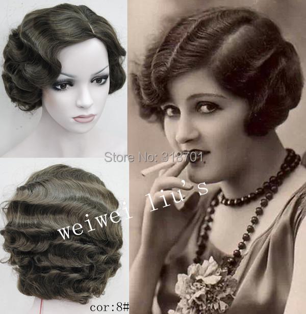Wigs Vintage 23