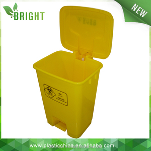 20 liter trash can yellow color garbage basket indoor pp containers medical pedal bin