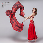 100% silk Belly Dance Dancing tie dye fan veils 1.8m Length