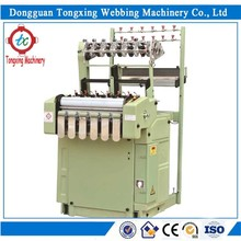 2016 Newest weaving machine used in textile industries