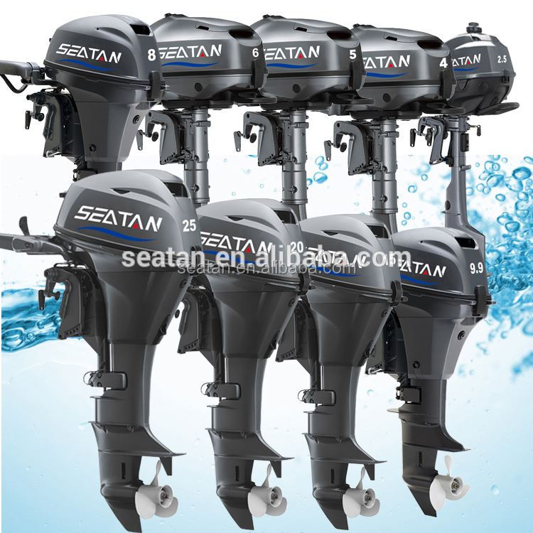 25hp used engine outboard motor