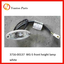 3716-00137 WG-5 front height lamp white used yutong buses