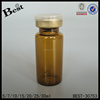 10ml chemical glass bottle with cap for sale, amber chemical glass bottle, pharmaceutical small glass bottle supplier