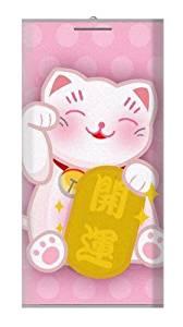 R3025 Pink Maneki Neko Lucky Cat Universal INNOVE 8000mAh Portable USB External Battery Charger Power Bank For Mobile Phones