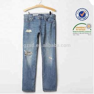609443fb1 Bulk Order Jeans Wholesale China