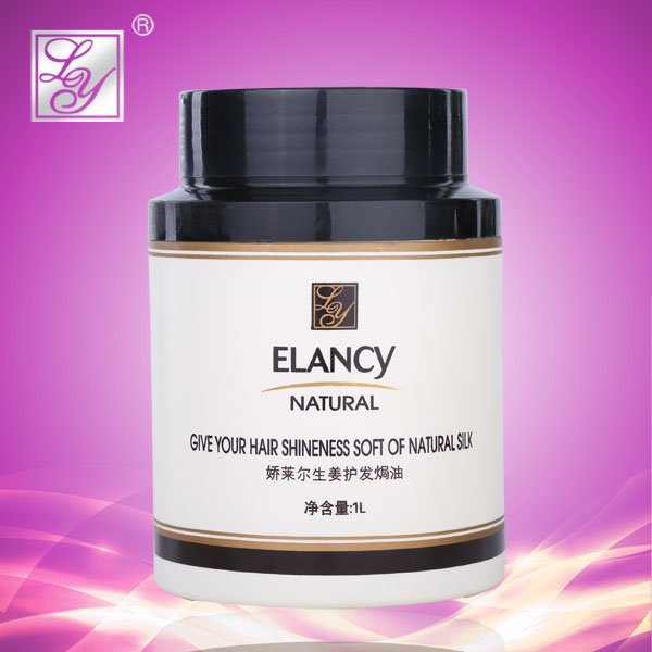 Factory hot sale effectively enhance the toughness natural plant hair treatment for salon