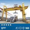 port yard use rubber tyred container gantry crane