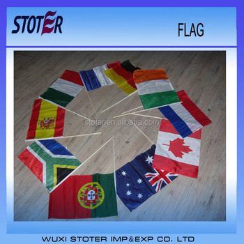 Football World Cup Portugal Portuguese Green Red Yellow Hand Waving
